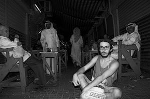 greg in bahrain